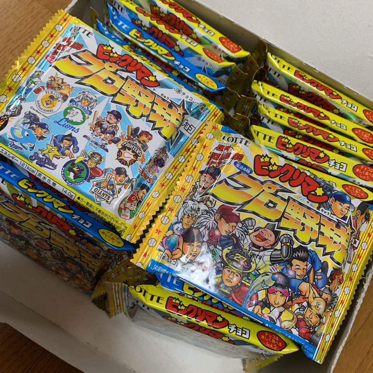 ロッテ ビックリマン プロ野球 2006 シール チョコ 未開封 25個 箱付き レア 当時もの コレクター マイナーシール_画像3