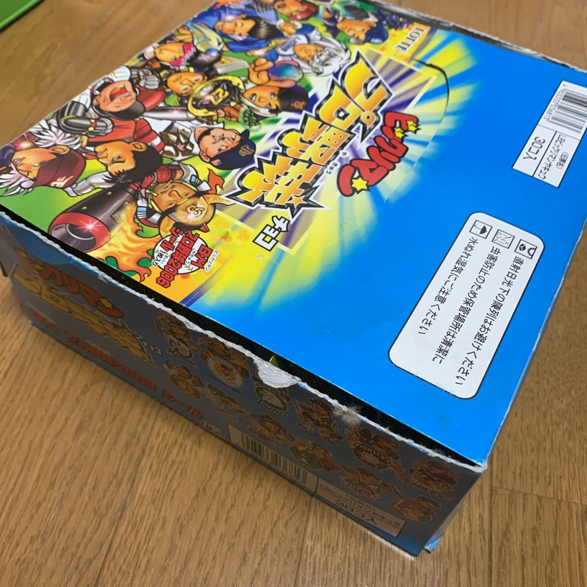 ロッテ ビックリマン プロ野球 2006 シール チョコ 未開封 25個 箱付き レア 当時もの コレクター マイナーシール_画像4