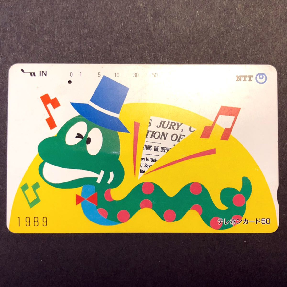 【使用済み・度数0・テレホンカード】 イラスト・動物 『1989年 巳年 蛇』 1988年 テレカ 同梱可_画像1