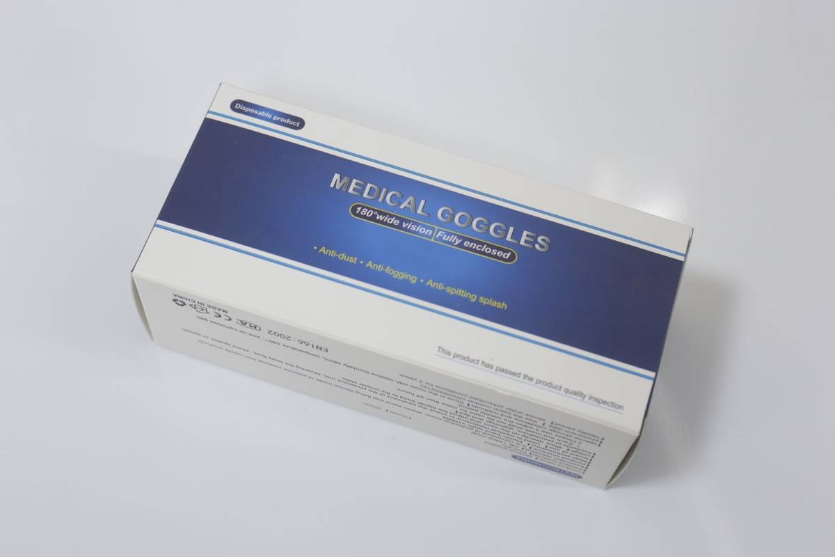 10個セット 保護メガネ 防護メガネ ウイルス細菌飛沫対策眼鏡 マスク併用 密閉 曇り止め 安全 防塵 花粉症対策 防塵ゴーグル 飛沫カット_画像5