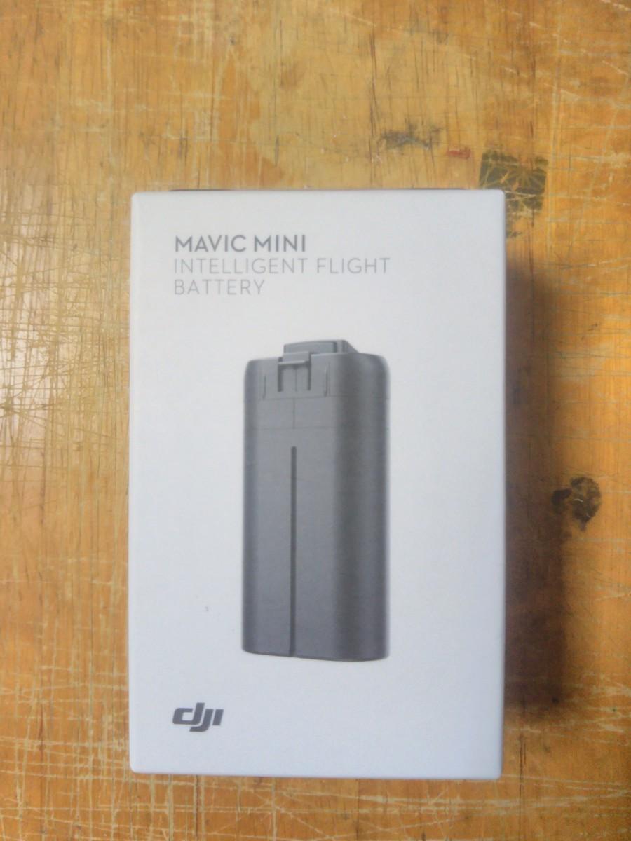 DJIMavicMiniインテリジェントフライトバッテリー(1100mAh)ブラ