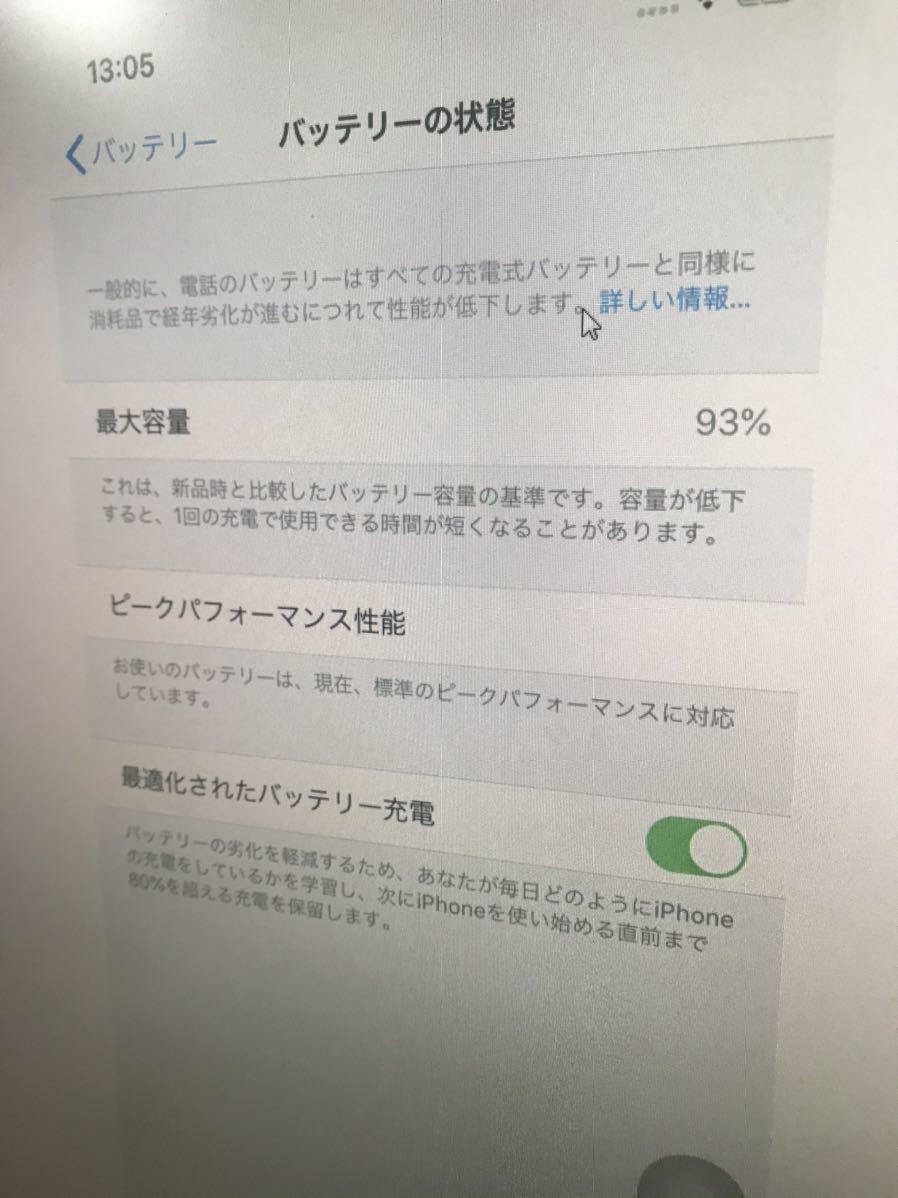 iPhone XR 64GB SIMフリー_画像8