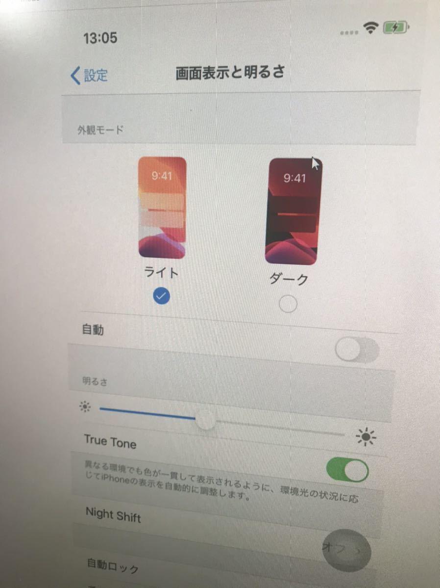 iPhone XR 64GB SIMフリー_画像7