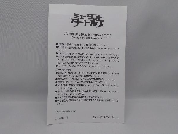 (2042408)ミュータント・タートルズ 3D&2Dブルーレイ+DVD ラファエロBOX(Amazon.co.jp限定)(Blu-ray Disc)_画像3