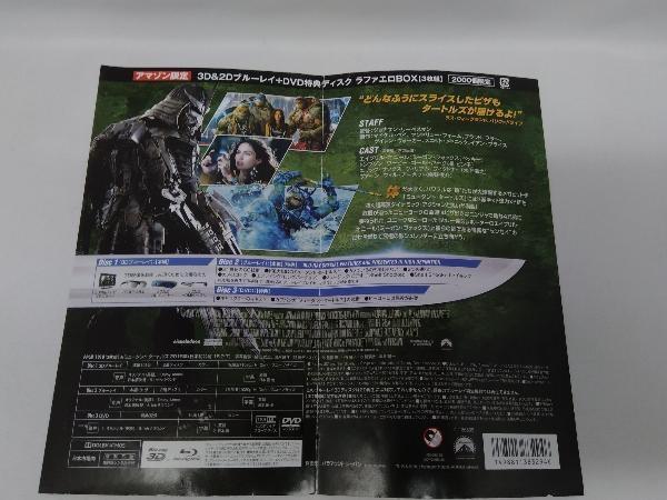 (2042408)ミュータント・タートルズ 3D&2Dブルーレイ+DVD ラファエロBOX(Amazon.co.jp限定)(Blu-ray Disc)_画像4