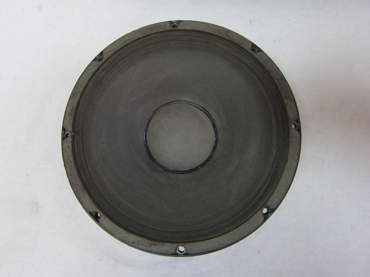 Electro-Voice エレクトロボイス / EVM-12S / 12インチスピーカー / 8Ω / 200W