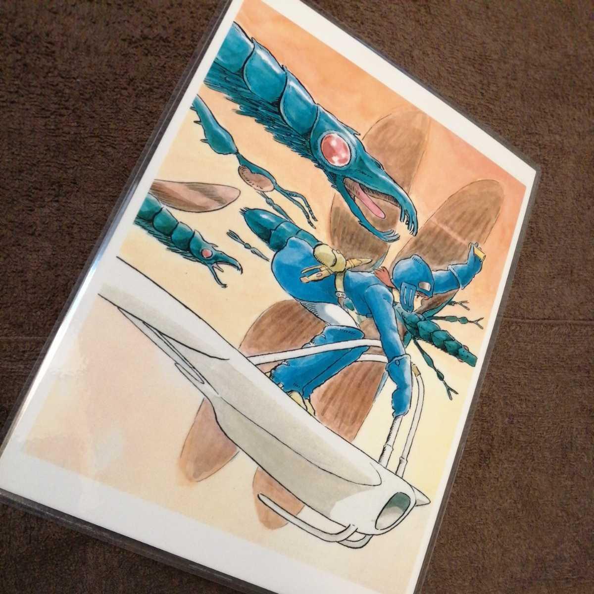 スタジオジブリ 風の谷のナウシカ ジブリカード ナウシカイラスト画 ラミネートカード パネル ポストカード ポスター 宮崎駿v_画像7