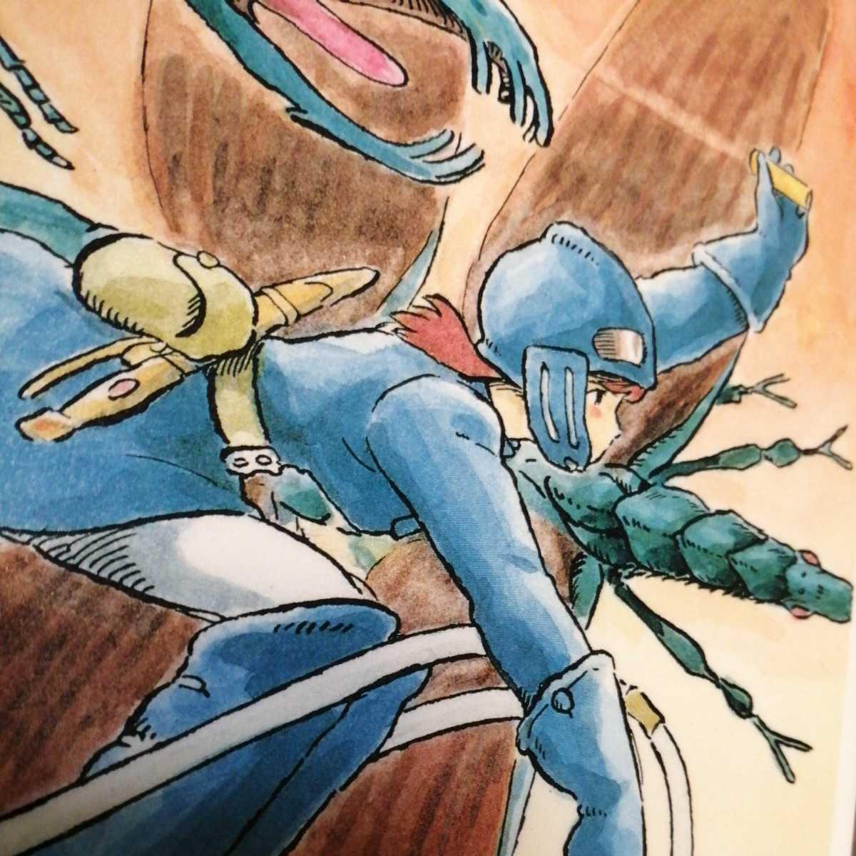 スタジオジブリ 風の谷のナウシカ ジブリカード ナウシカイラスト画 ラミネートカード パネル ポストカード ポスター 宮崎駿v_画像3