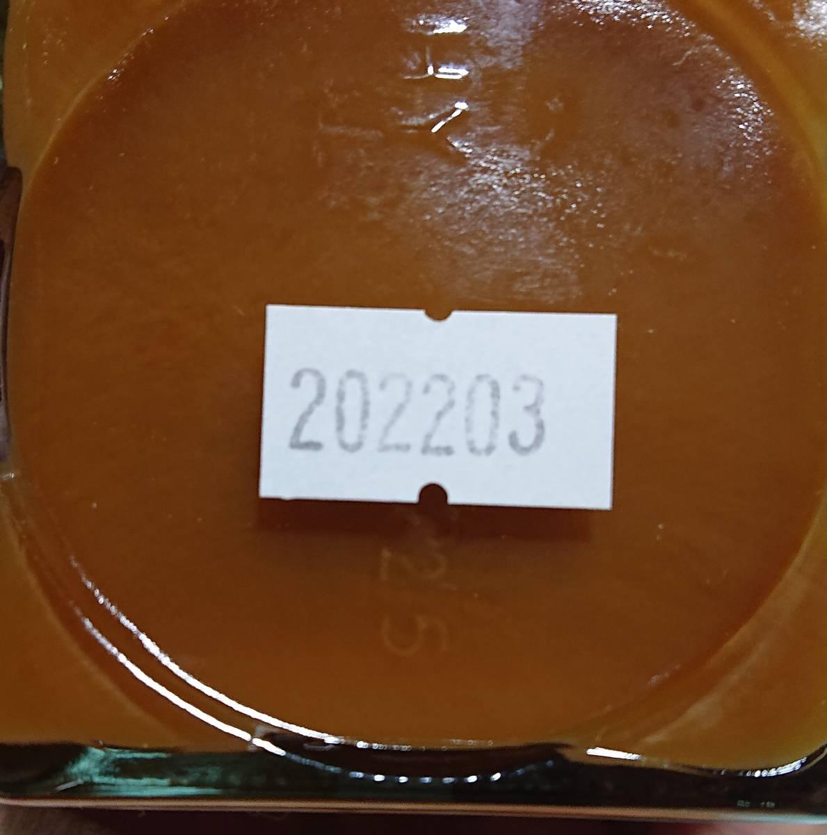 太陽の木 レワレワハニー(蜂蜜)220g 2個セット 安全なニュージーランド製/殺菌,抗酸化,純粋はちみつ,生ハチミツ,無添加/非常食,保存食にも_画像4