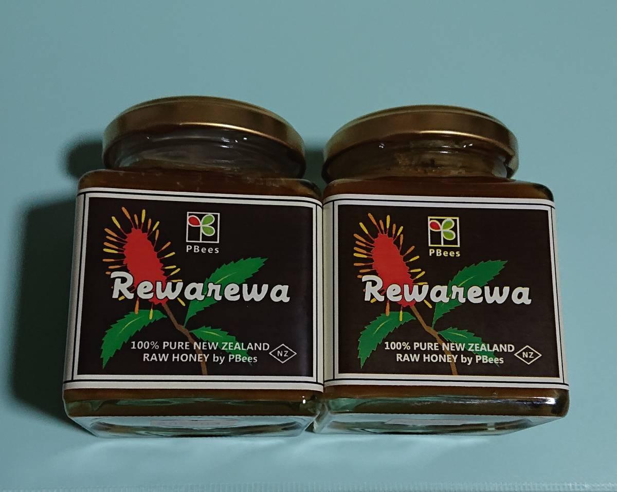 太陽の木 レワレワハニー(蜂蜜)220g 2個セット 安全なニュージーランド製/殺菌,抗酸化,純粋はちみつ,生ハチミツ,無添加/非常食,保存食にも_画像1