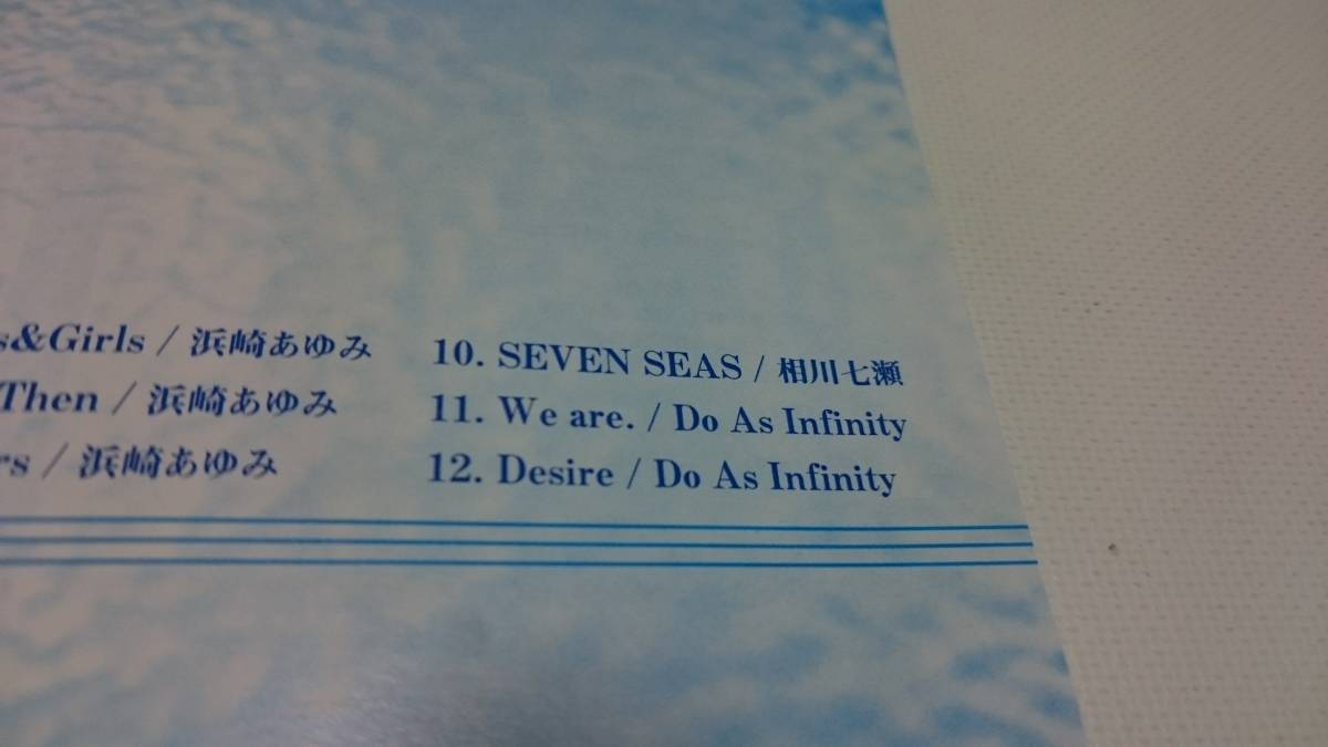 M560 『CD』 AUBE COLLECTION /浜崎あゆみ /相川七瀬/Do as Infinity/hitomi / Tiptory_画像5