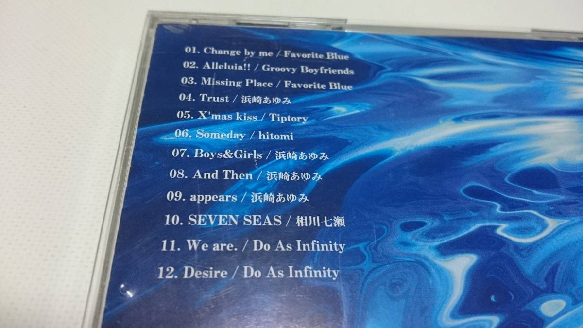 M560 『CD』 AUBE COLLECTION /浜崎あゆみ /相川七瀬/Do as Infinity/hitomi / Tiptory_画像6