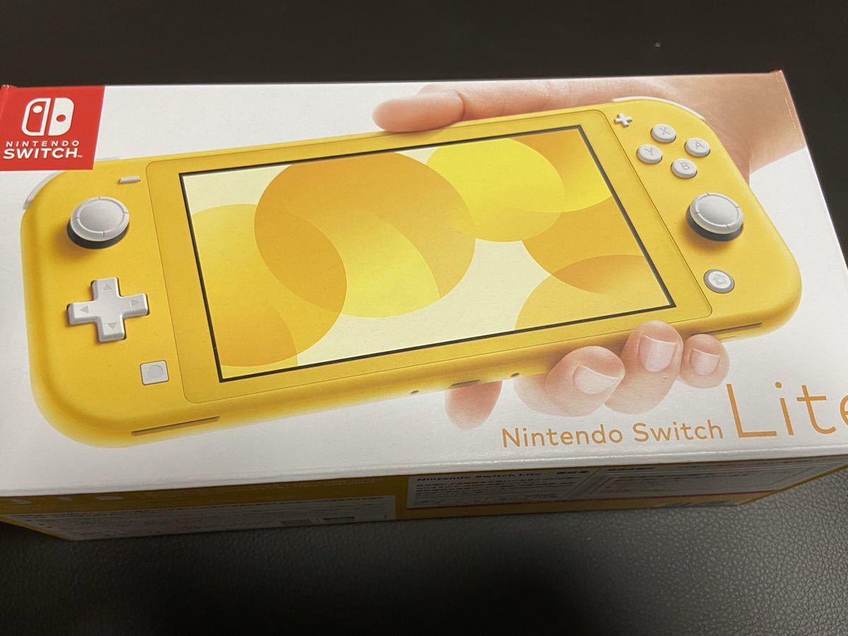 【送料無料・中古美品】 Nintendo Switch Lite 本体 ニンテンドースイッチ ライト イエロー