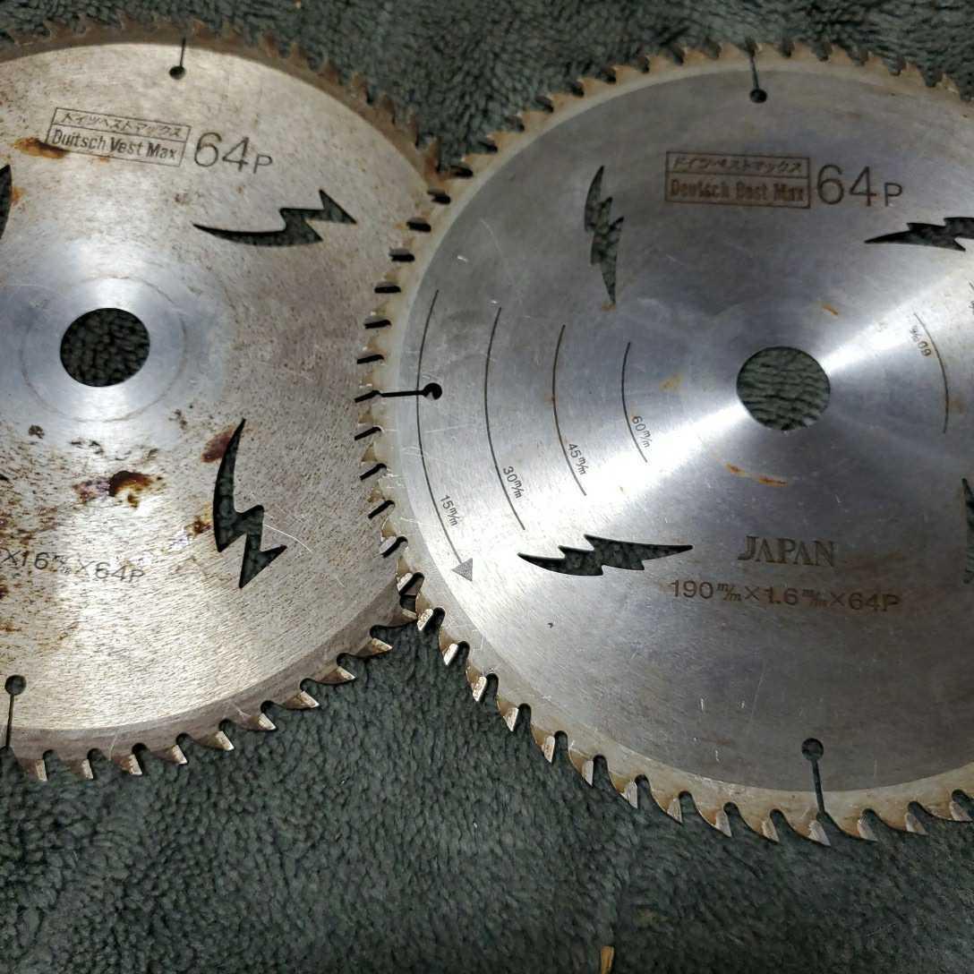 チップソー ドイツベストマックス 中古品長期保管(外径190 内径20 刃数64×2枚 52×1枚) 多少錆びあり 使用頻度少し 三枚セット_画像4