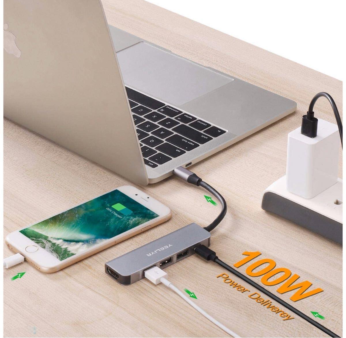 USB C 多機能 3.0ハブタイプCドッキングステーション4K HDMI超高速