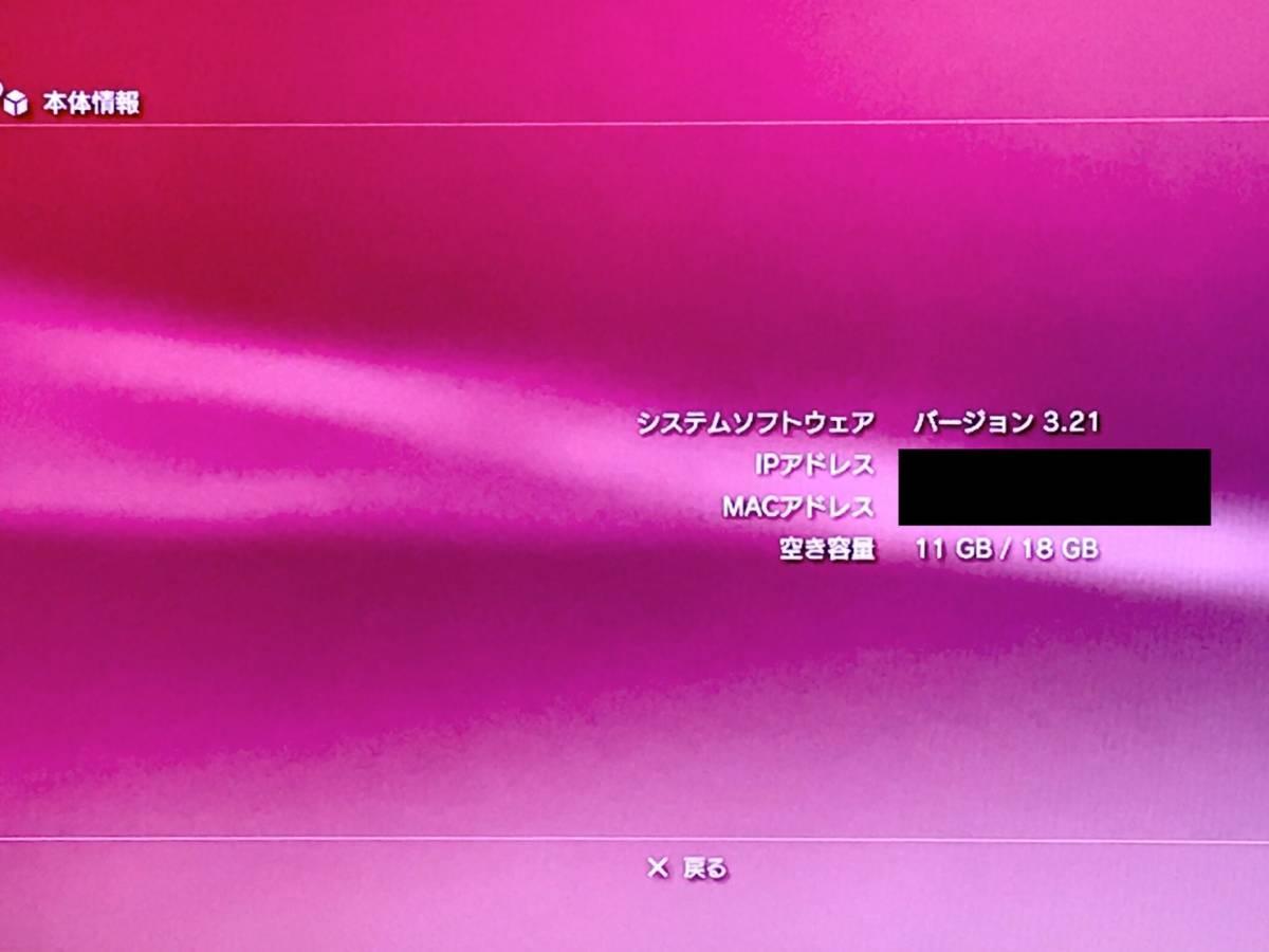 ☆ PS3 本体 ☆ FW3.55以下 プレイステーション3 20GB CECHB00 動作品 BD DVD PS3 PS2 PS ソフト 読み込みOK 希少 コントローラー 付き_画像4