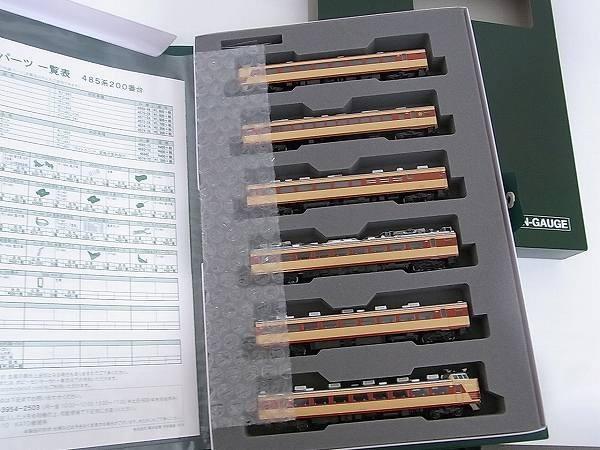 1円 送料無料 新品未使用 鉄道模型 Nゲージ KATO 10-1479 485系 200番台 6両基本セット