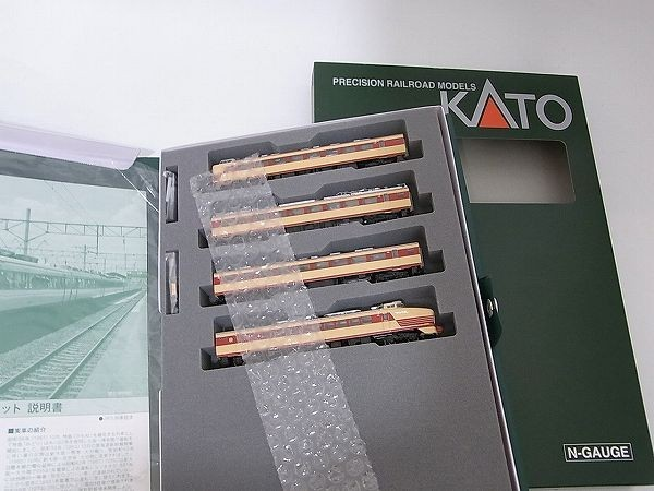 Nゲージ KATOの情報