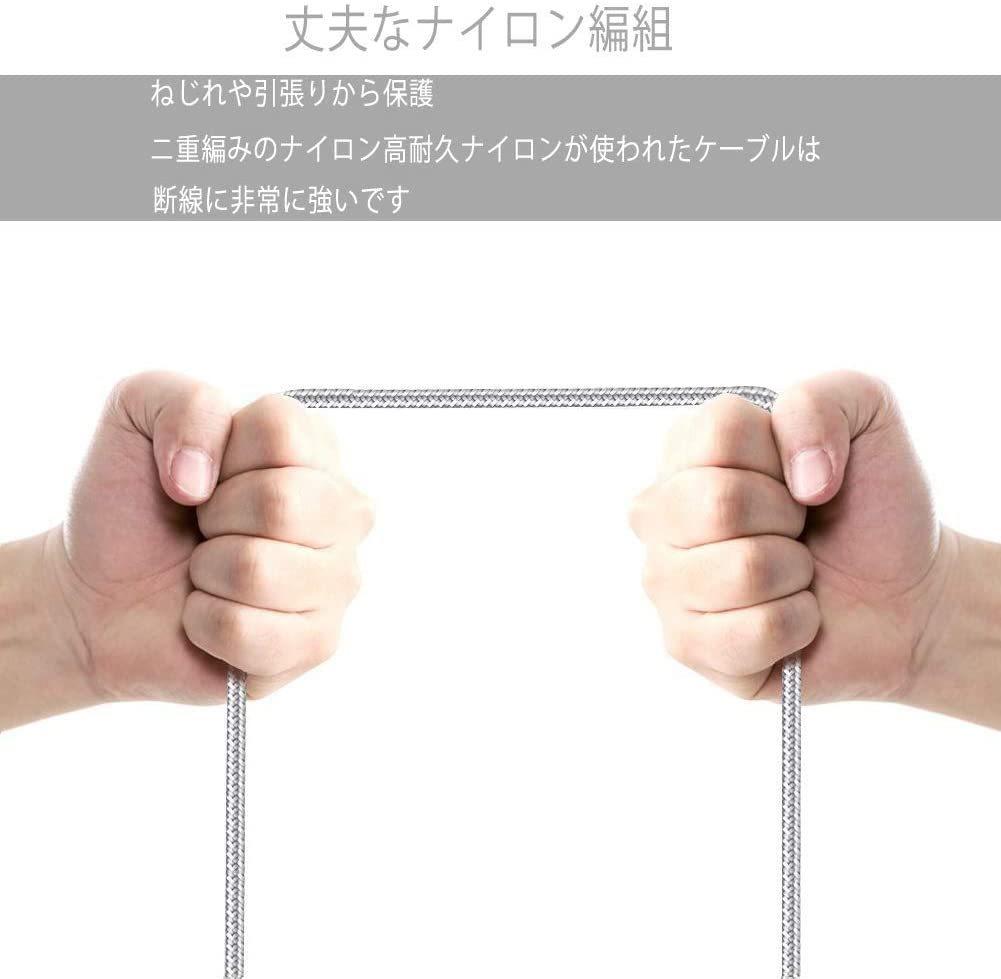 送料¥120 iPhone iPad 充電 ライトニングケーブル 2m データ転送 Lightningケーブル 断線に強い! 高耐久ナイロン編み アルミコネクタ_画像2