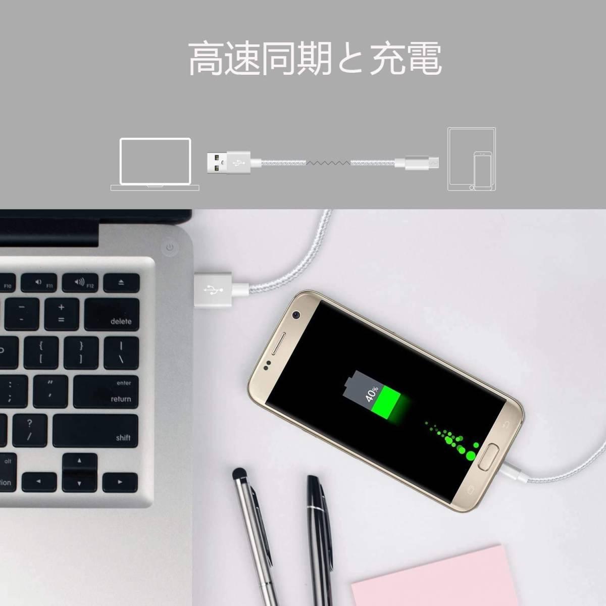 送料¥120 iPhone iPad 充電 ライトニングケーブル 2m データ転送 Lightningケーブル 断線に強い! 高耐久ナイロン編み アルミコネクタ_画像6