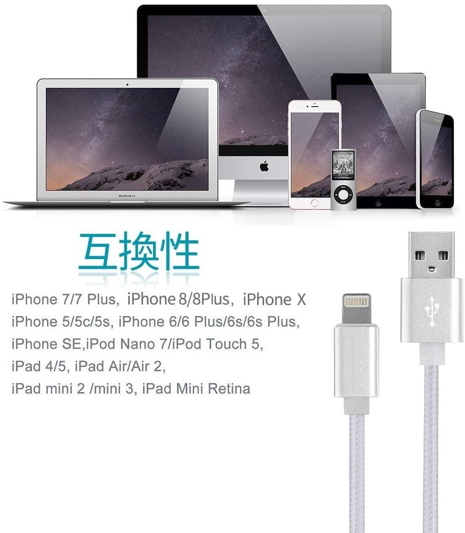送料¥120 iPhone iPad 充電 ライトニングケーブル 2m データ転送 Lightningケーブル 断線に強い! 高耐久ナイロン編み アルミコネクタ_画像4
