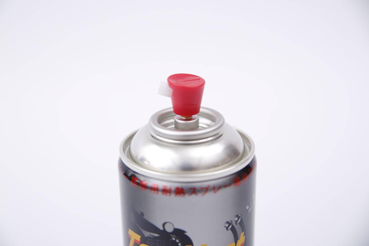 耐熱塗料 AREA  トップヒート  赤 CBX CBR  GP GS ホーク _画像9