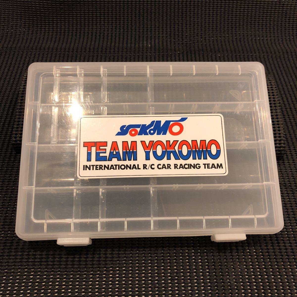 ヨコモ パーツケース YC-7 旧ロゴ版 Team Yokomo parts case