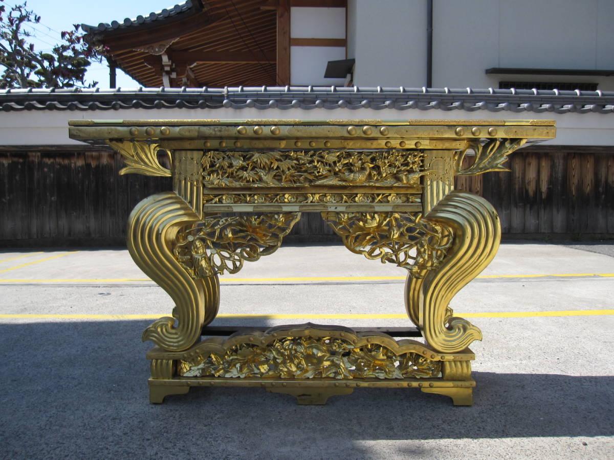 仏教美術 特大 木製 前卓 前机 経机 寺院仏具 幅122cm 高さ74cm