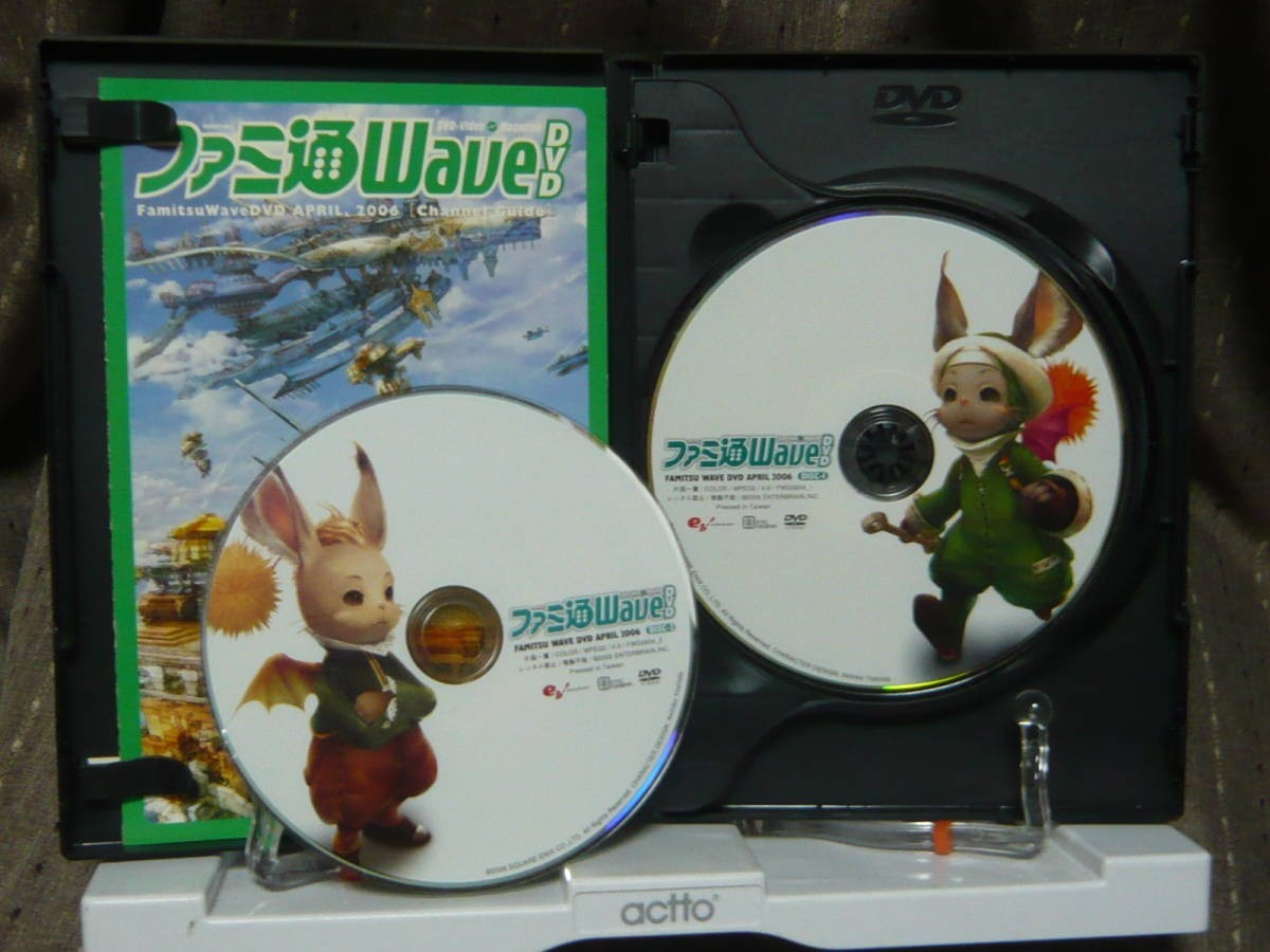 DVD「ファミ通Wave 2006年4月 ファイナルファンタジー/バイオハザード4/デッド・オア・アライブ4」 ase7-m 【タグ:趣味、ゲーム】_画像3