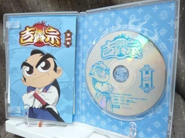 DVD「吉宗 第一巻」 ase7-m 【タグ:アニメ、ase7-a X_画像3