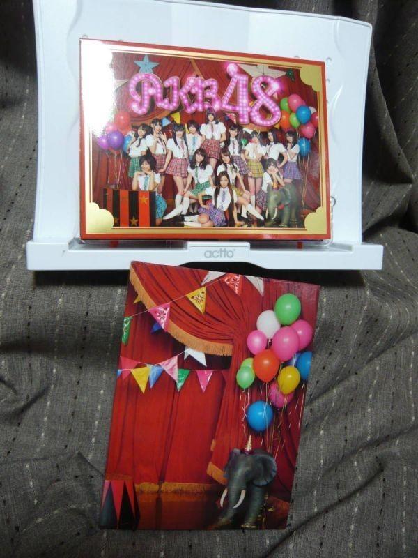 DVD+CD「AKB48 ここにいたこと」 ase7-m 【タグ:音楽、邦楽】_画像3