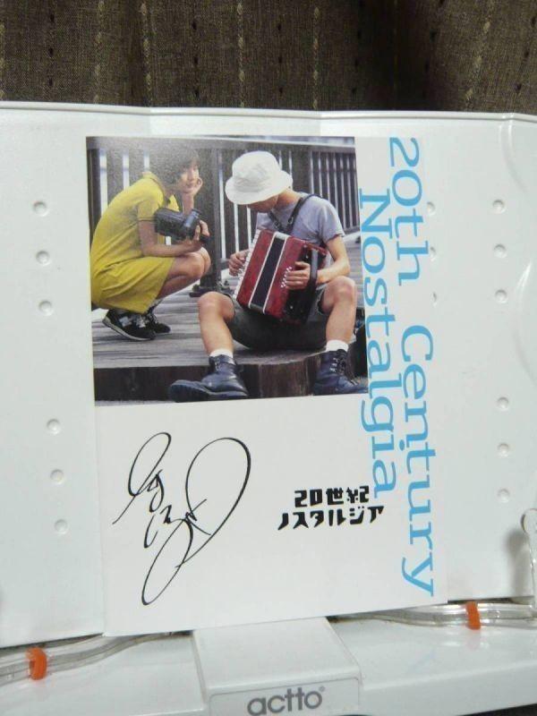 CD-ROM「広末涼子 20世紀ノスタルジア インフィニティ (3枚組)」 ase7-m 【タグ:音楽、邦楽、タレント、ase7-a】_画像7