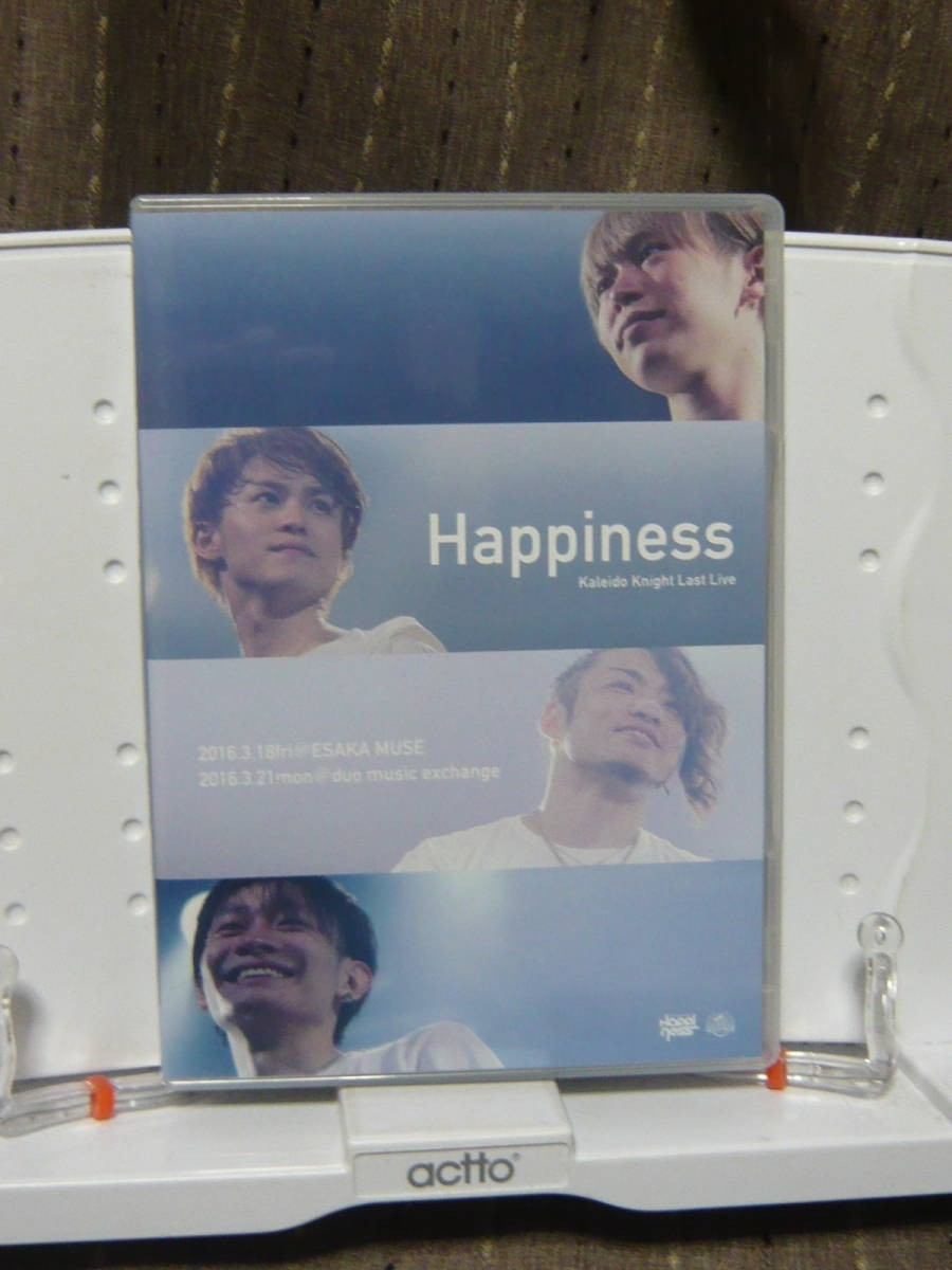 DVD「Happiness Kateido Knight Last Live」 ase7-m 【タグ:音楽、邦楽】_画像1