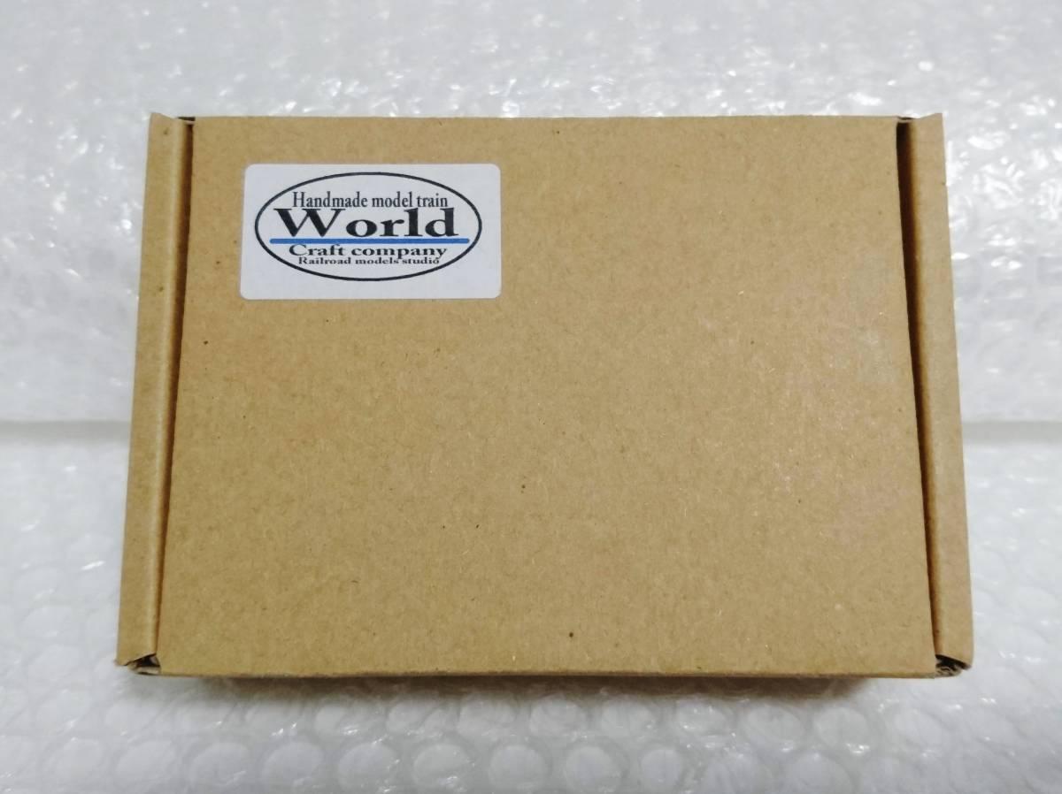 新品 未使用+廃盤品 ワールド工芸 Nゲージ 1/150 函館市電 箱館ハイカラ號 II 組立キット