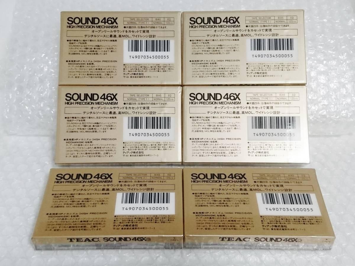 新品 未開封+輸送箱+廃盤品 TEAC SOUND 46X G Extra NORMAL ゴールド ×6本 ティアック オープンリール型カセットテープ_画像8