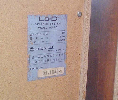 Lo-D/スピーカー『HS-25』×2_画像6