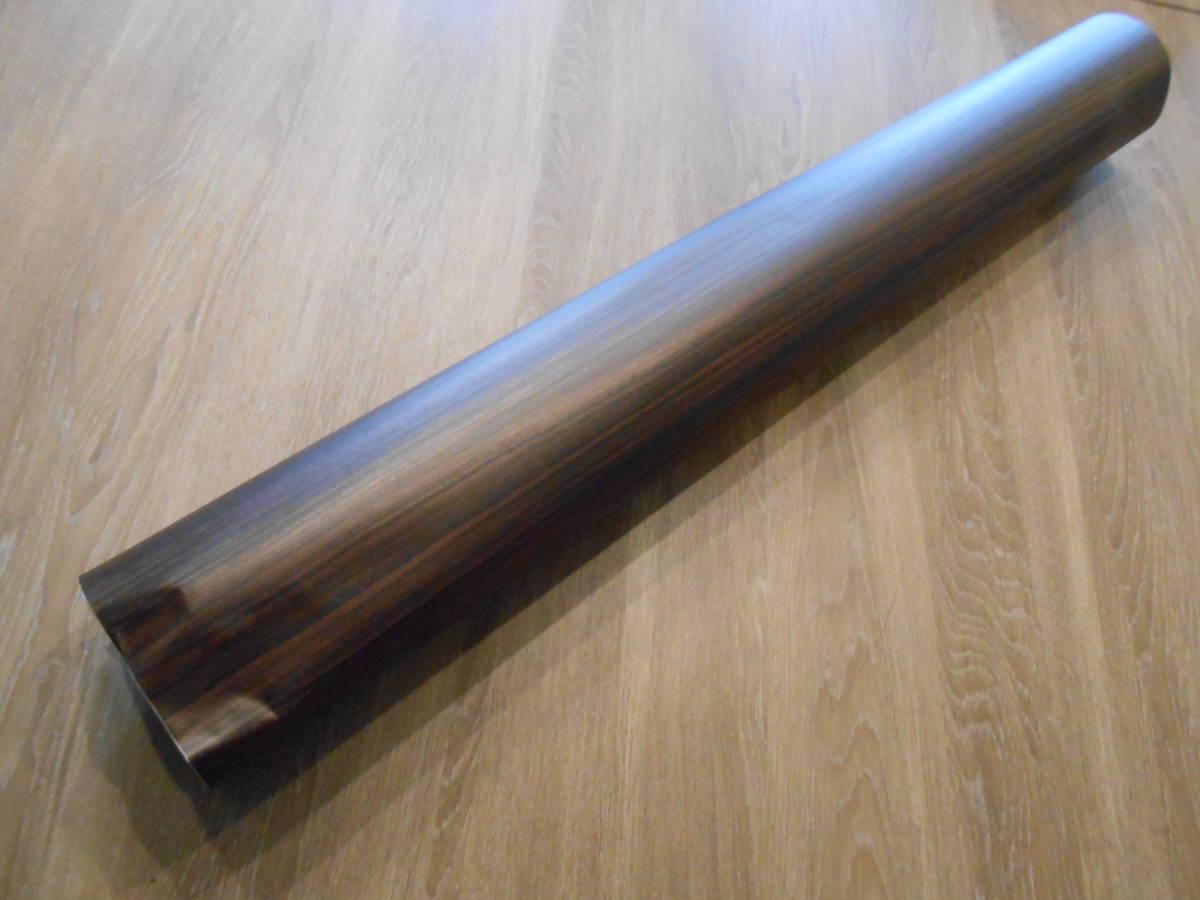 パロア 塩ビシート PWY-899 端材70㎝巾×1.8m_折れている部分は巾数に入っていません