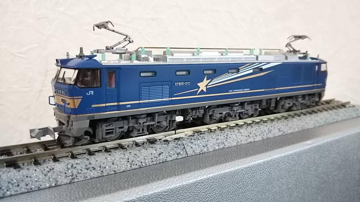 KATO EF510 北斗星色 ジャンク品