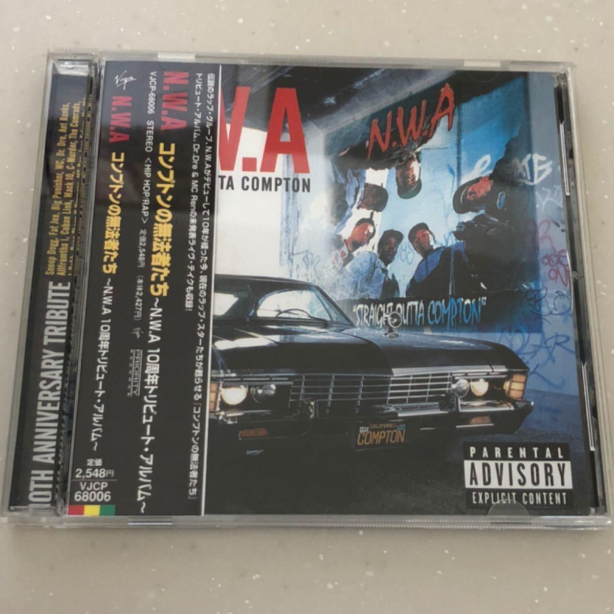 オムニバス/コンプトンの無法者たち〜N.W.A 10周年トリビュート・アルバム〜