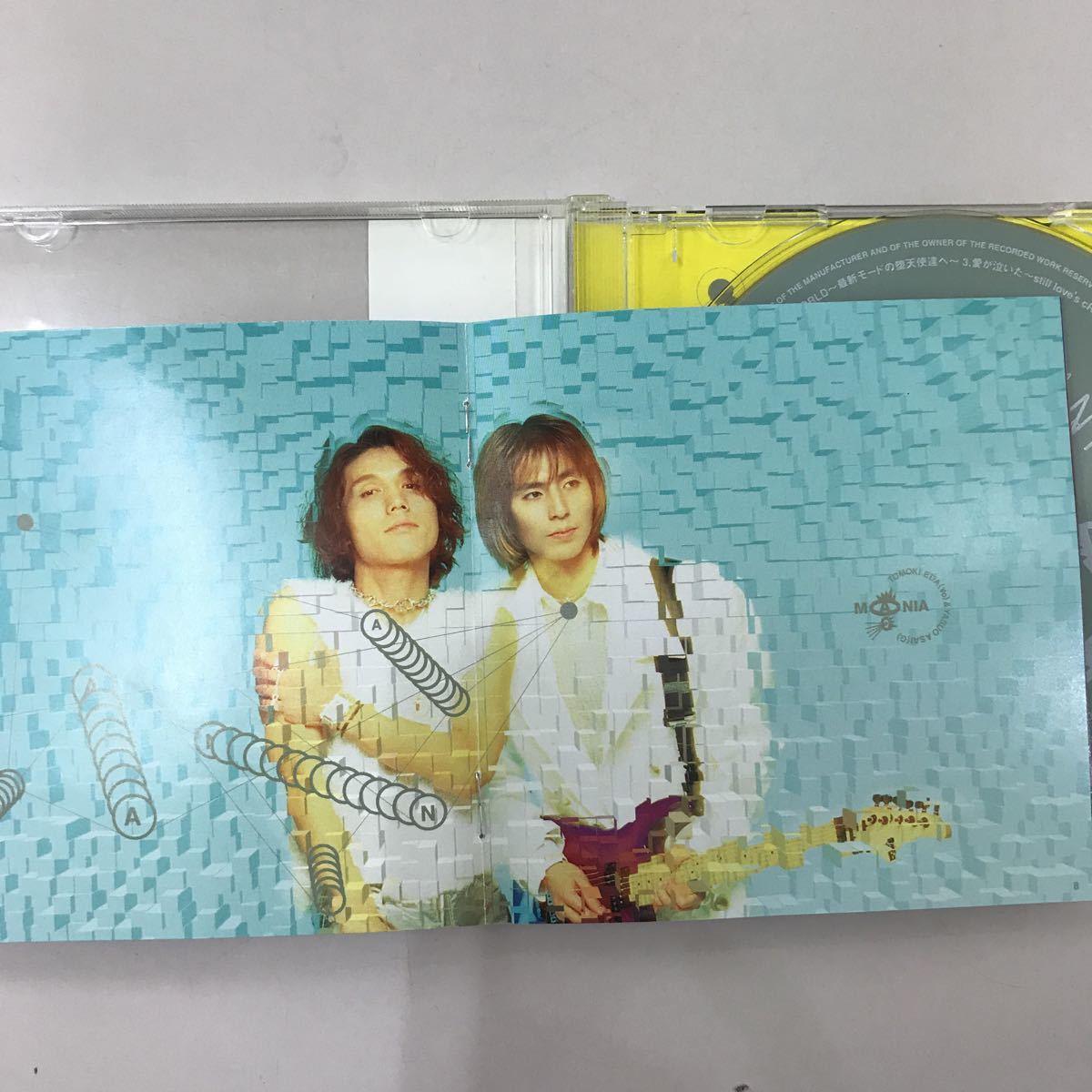 CD 中古☆【邦楽】NANIA サイバーコミュニケーション