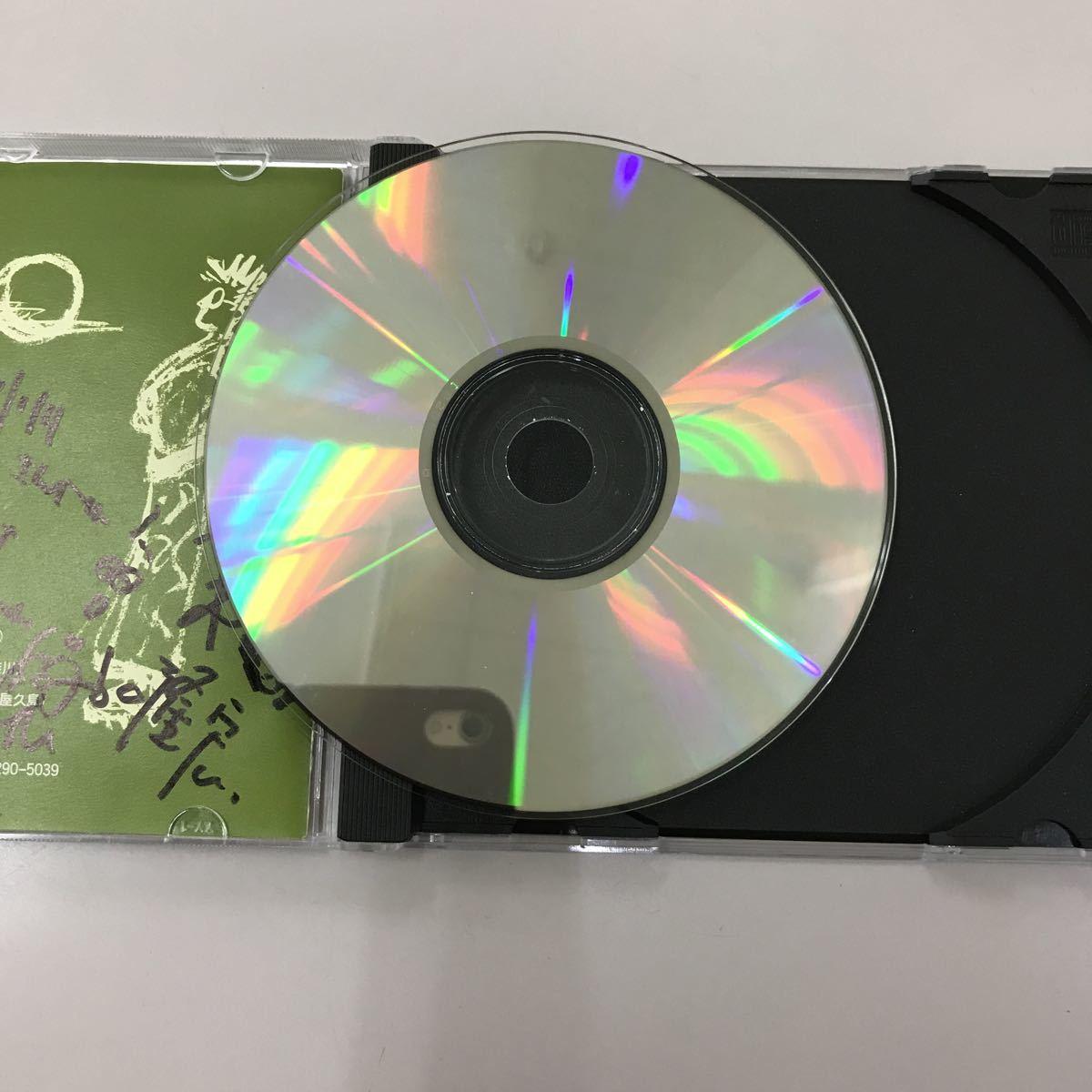 CD 中古☆【邦楽】松山隆宏 のんきや