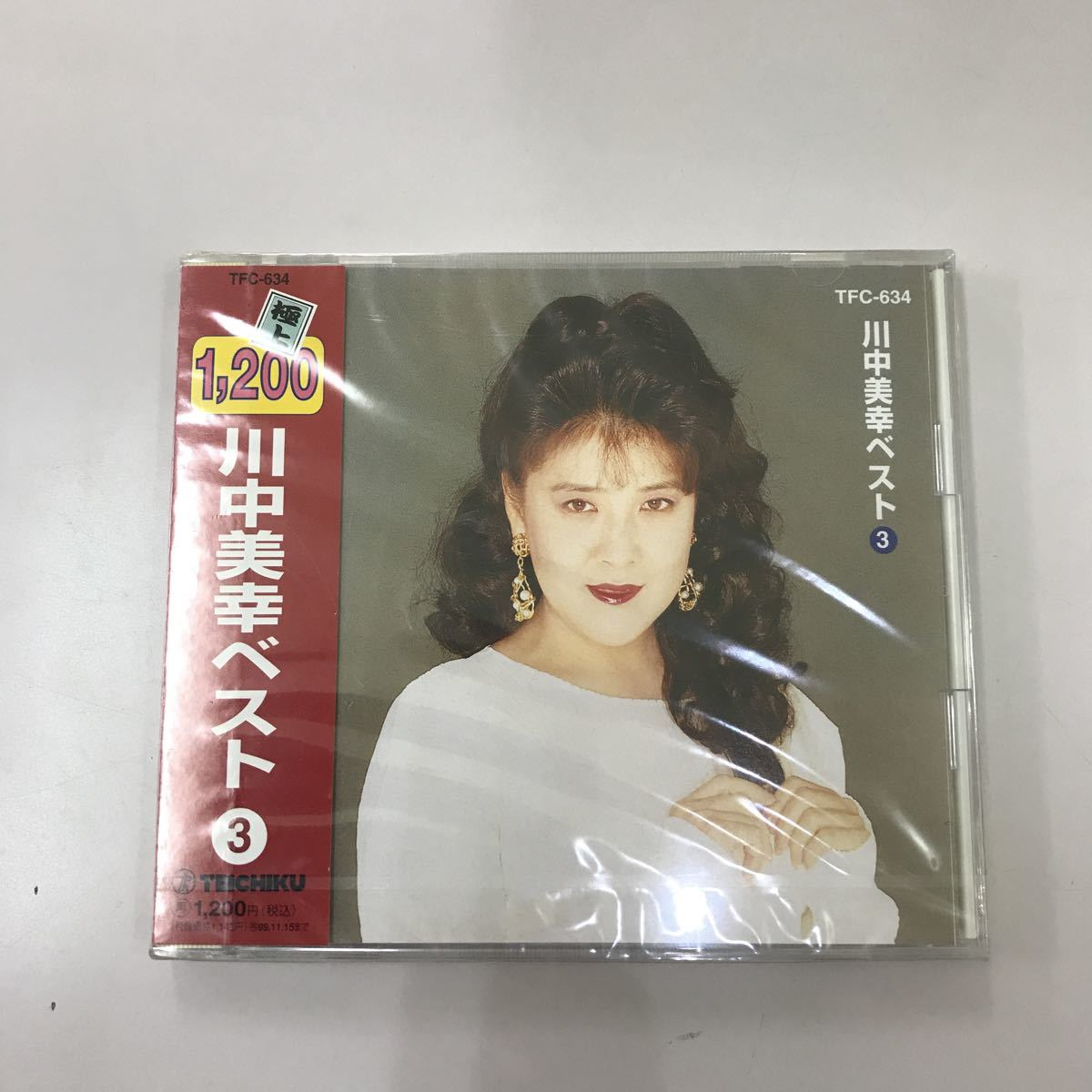 CD 新品未開封【邦楽】川中美幸ベスト