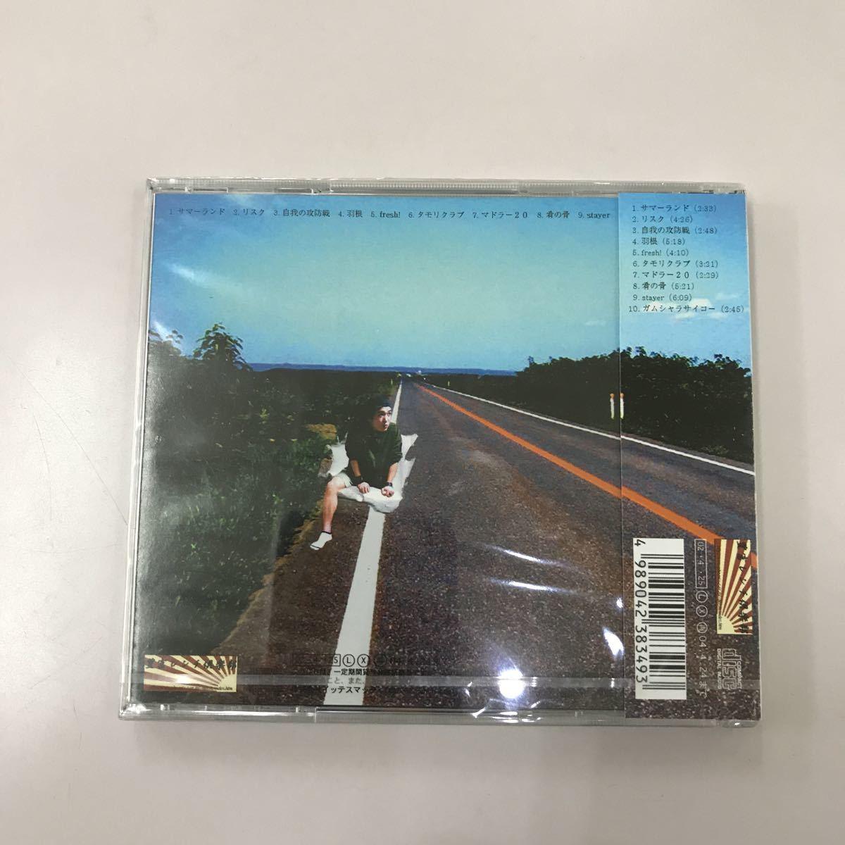 CD 新品未開封 長期保存品【邦楽】レンチクルーラー G