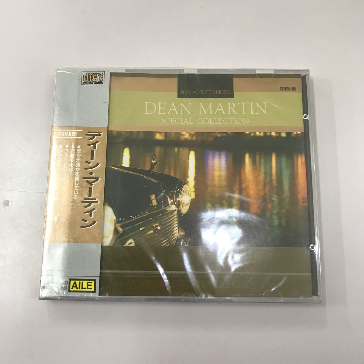 CD 未開封【洋楽】長期保存品 ディーン マーティン