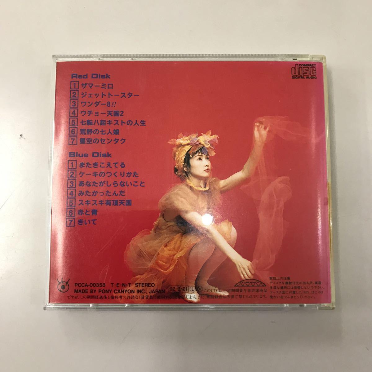 CD 中古☆【邦楽】フェアチャイルド W