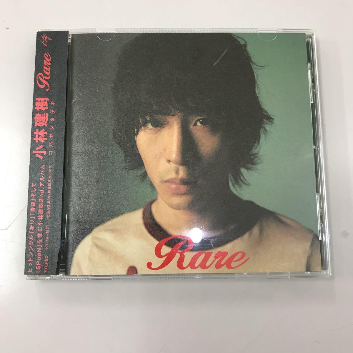 CD 中古☆【邦楽】小林建樹 レアー
