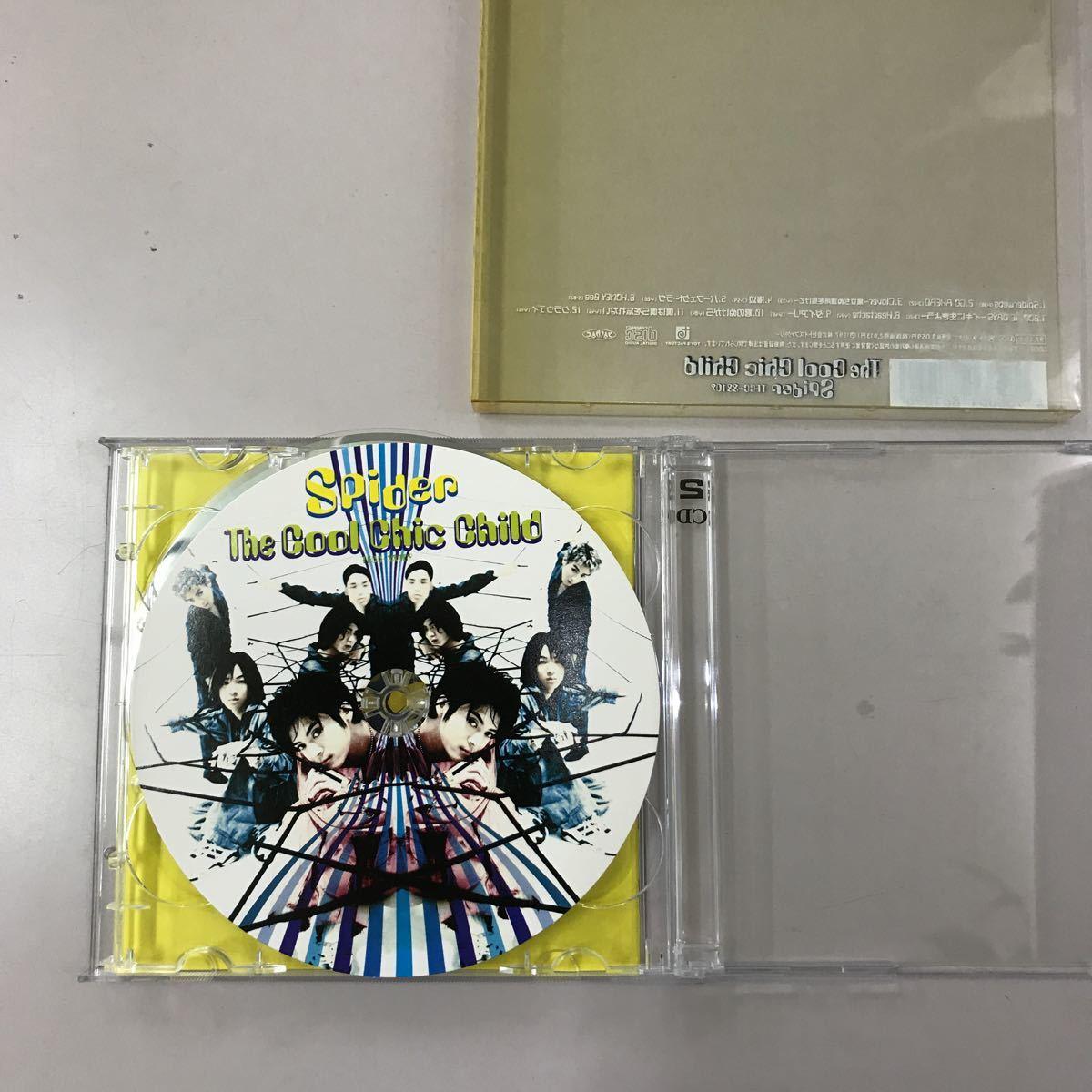 CD 中古☆【邦楽】THE COOLCHIC CHILD spider