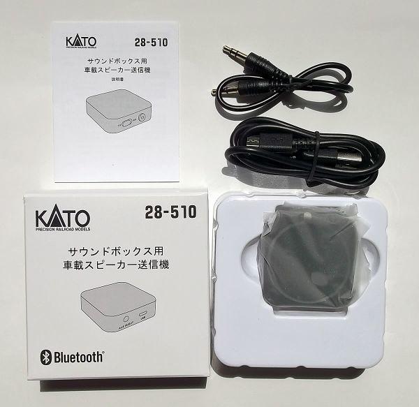 KATO 28-510 サウンドボックス用 車載スピーカー送信機