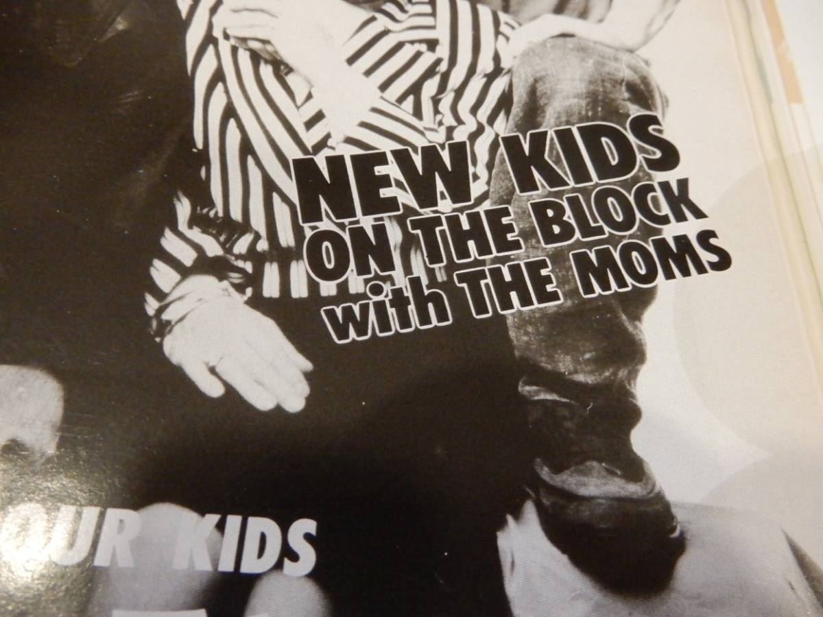 ▲▲!送料198円!)ミュージック ライフ「Music Life 1991 / 5」Guns N' Roses、Bon Jovi、George Michael、New Kids on the Block_画像9