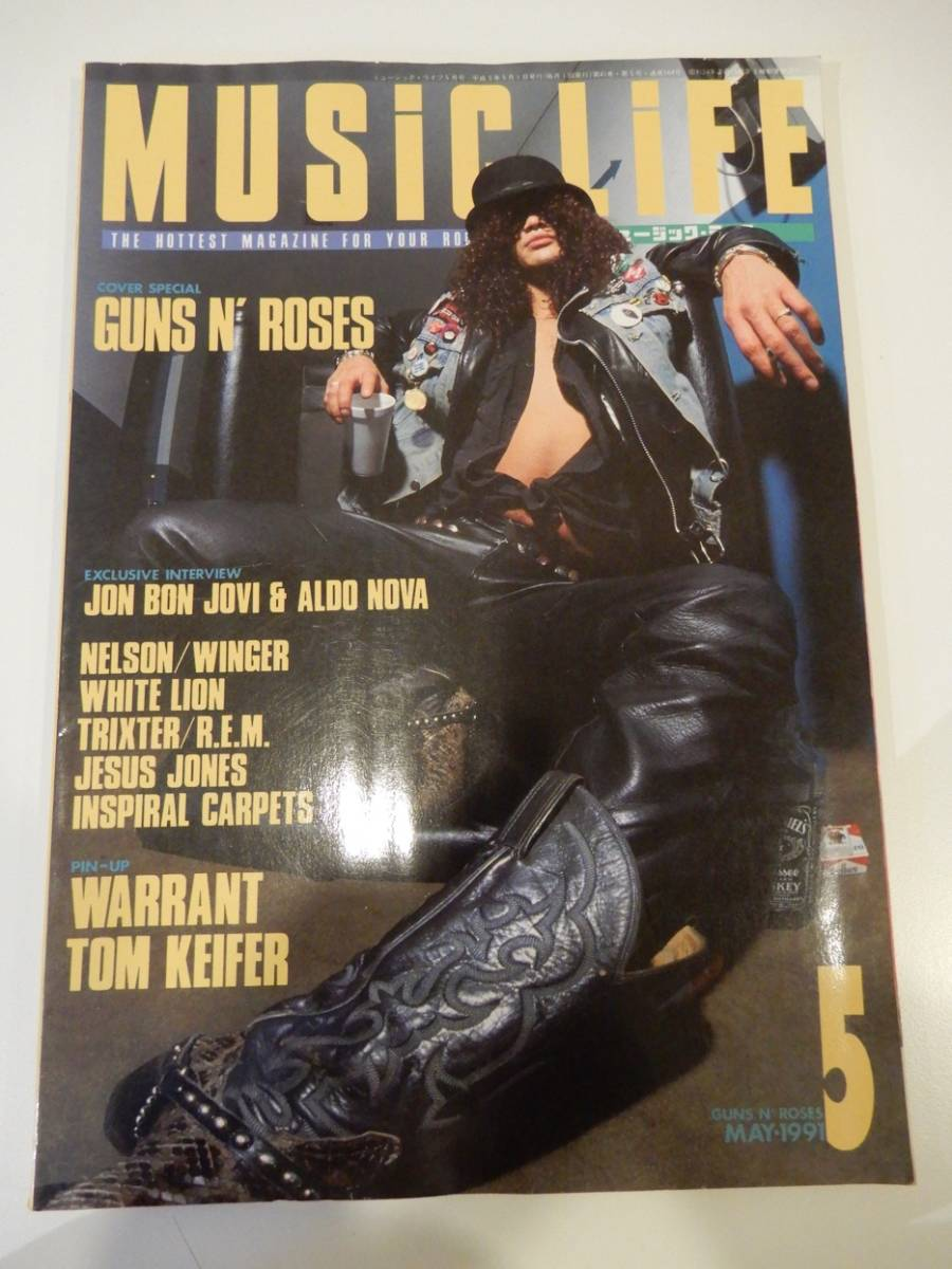 ▲▲!送料198円!)ミュージック ライフ「Music Life 1991 / 5」Guns N' Roses、Bon Jovi、George Michael、New Kids on the Block_画像1